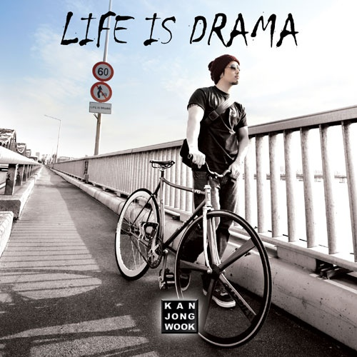 Album Review: Kan Jong Wook – Life Is Drama