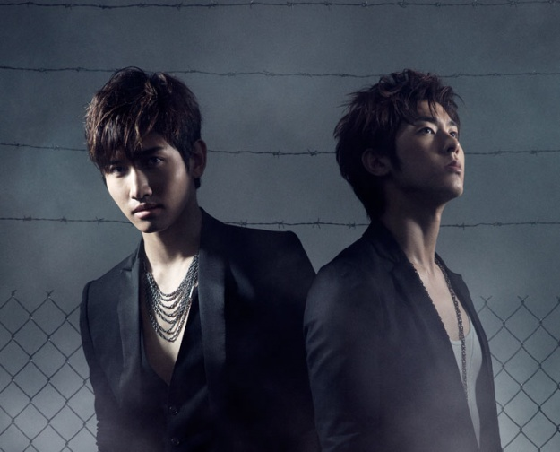 DBSK, SNSD, Kara and Super Junior Enter HMV Japan's Year-End Rankings