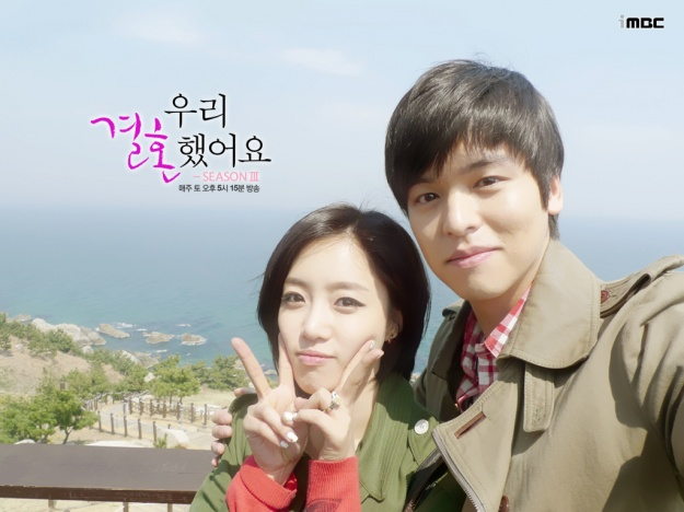 """[Preview] MBC """"We Got Married"""" – Oct. 1st Episode"""
