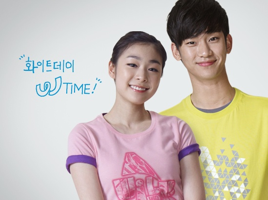 Kim Soo Hyun and Kim Yuna Team Up For Prospecs