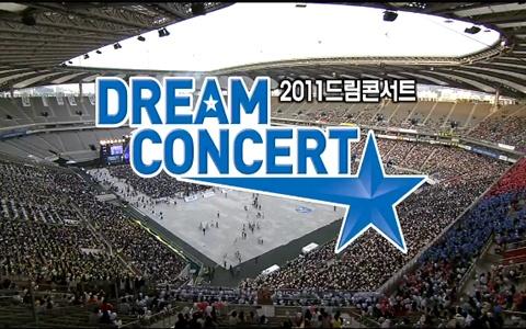 2011 Dream Concert