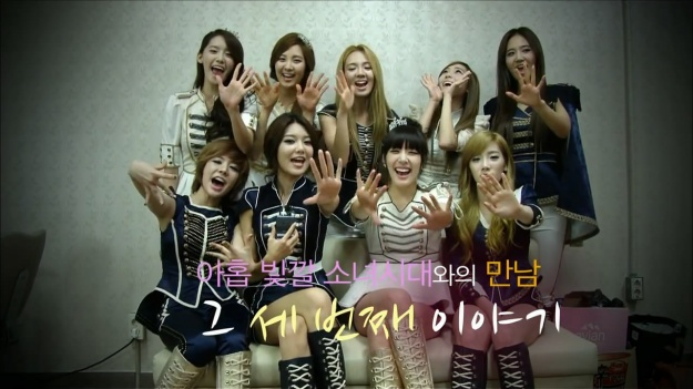 """[Recap] KBS2 """"Star Life Theater – SNSD Edition Part Three, The Girls Have A Busy Life."""""""