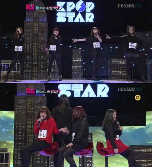 "Netizens Split Over ""K-Pop Star"" Su-Pearl's Disbandment"