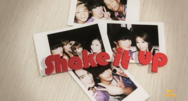 """Seo In Guk Releases """"Shake It Up"""" Music Video"""