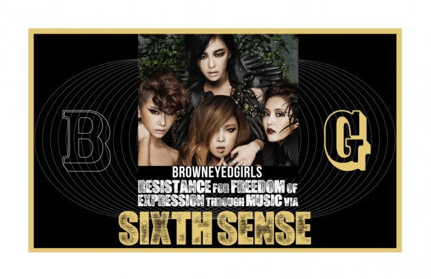 """[Exclusive] Brown-Eyed Girls """"Sixth Sense"""" Preview"""