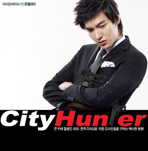 Lee Min Ho to Star in 'City Hunter' Adaption