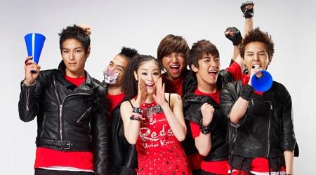 Big Bang & Trans fixion -The Shouts Of Reds Part 2 Feat.Kim Yu Na