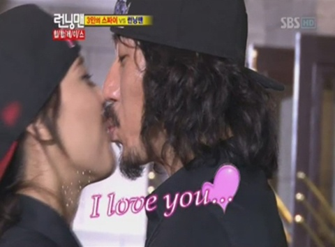 """Tiger JK and Yoon Mi Rae's Kiss is """"Best Ending in Running Man History"""""""