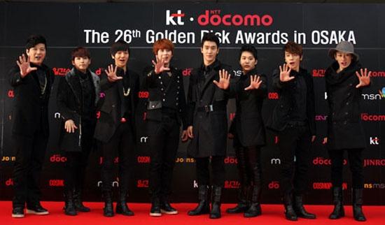 Lee Teuk Vows to Buy All ELFs Green Tea for Winning Golden Disk Award
