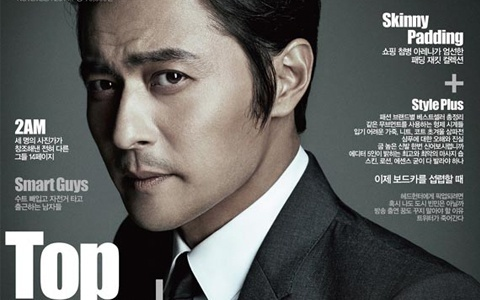 Jang Dong Gun Considers Drama with Secret Garden Writer