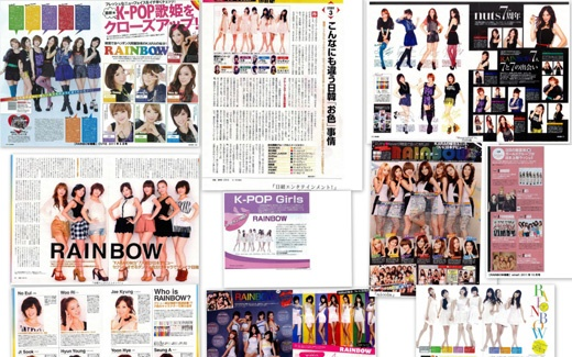 Rainbow Featured in Seven Different Japanese Magazines
