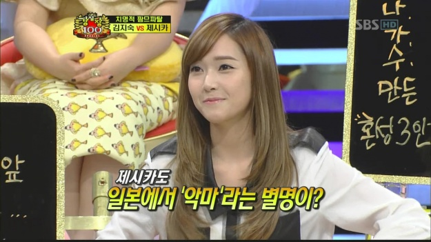 "SNSD's Jessica Was Called a ""Devil"" in Japan?"