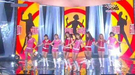 KBS Music Bank 11.19.10