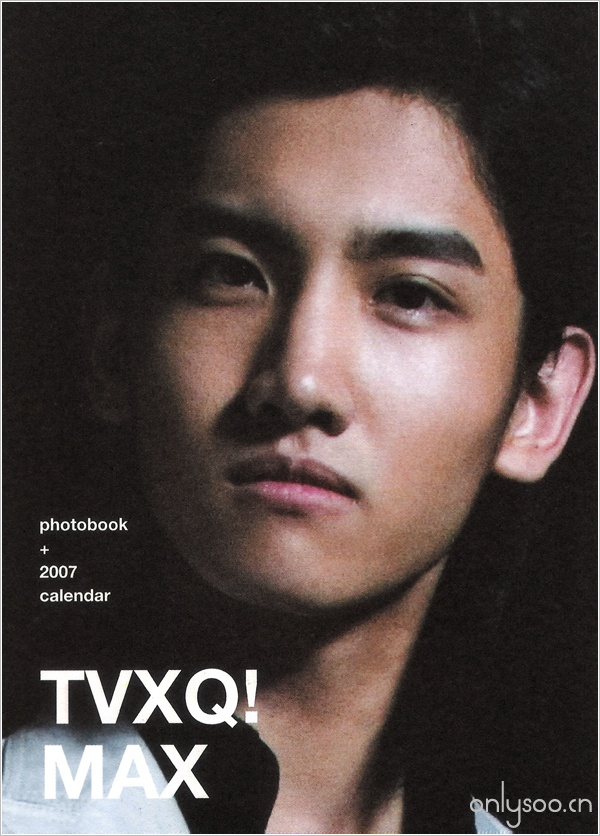 S Magazine – Photobook + Calendars (Sept 2007) [TVXQ]