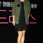Stars Attend the VIP Premier of 'My Black Mini Dress'