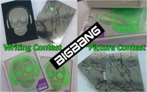 Big Bang CD Contest Finalists [VOTE NOW]