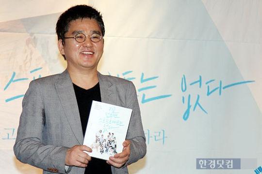 Hong Seung Sung Talks About the Future of K-Pop