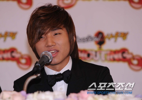 Daesung Car Accident Being Investigated by National Forensic Service