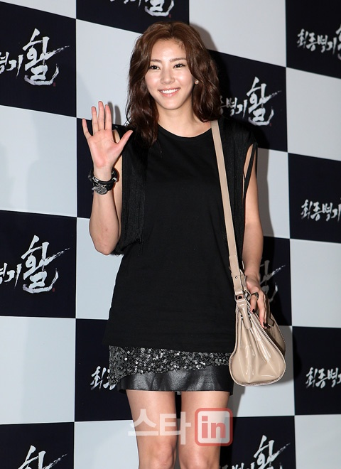 """Son Dam Bi to Make Acting Comeback with """"Light and Shadow"""""""