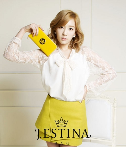 SNSD Taeyeon Is the Granddaughter of a Chaebol