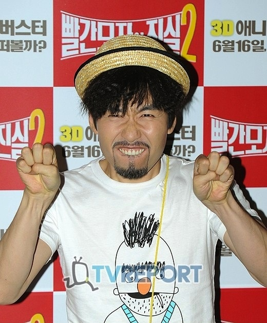 Noh Hong Chul Entertained By Reports of His Surgery