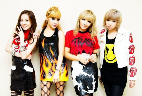 "2NE1's ""NOLZA"" Album a Success in Japan"