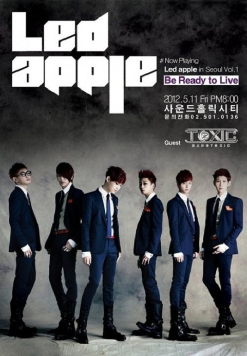 """LEDApple to Hold First Live Concert with """"TOP Band"""" Winner Toxic"""