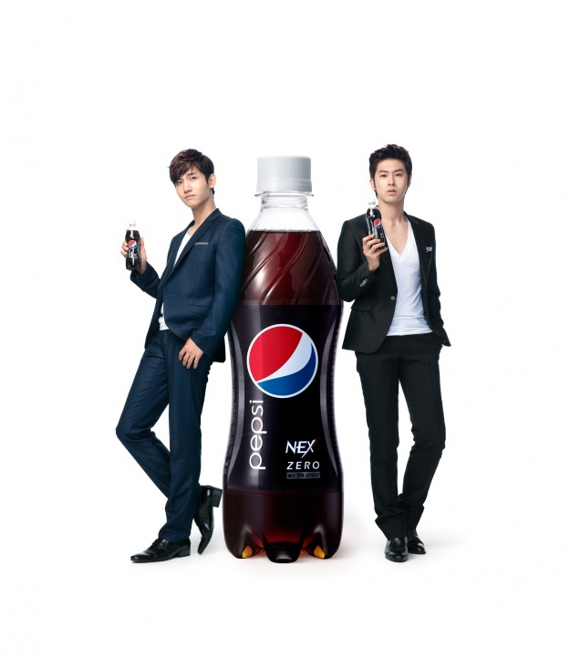 "DBSK Models for ""Pepsi Nex"""
