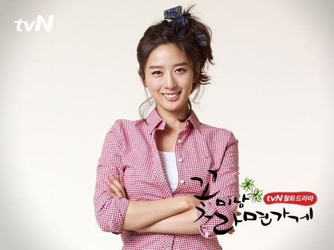 """Lee Chung Ah to Host """"Cats and Dogs"""""""