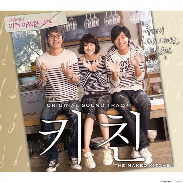 Album Review - The Naked Kitchen OST | Soompi