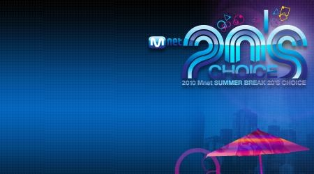 Mnet's 20's Choice