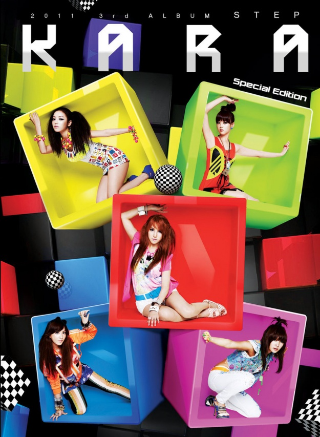 """Kara's """"Step"""" Concept Photos Revealed"""