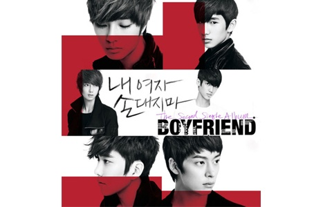 Boyfriend Releases Concept Photos for New Single