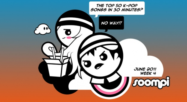 [Listen] Soompi Chart Top 50 – June 2011, Week 4