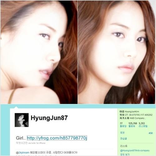 Kim Hyung Joon Posts Photo of Mystery Woman on Twitter