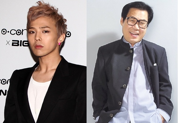 G-Dragon's Role Model Cho Young Nam Gives Advice on Dating Women