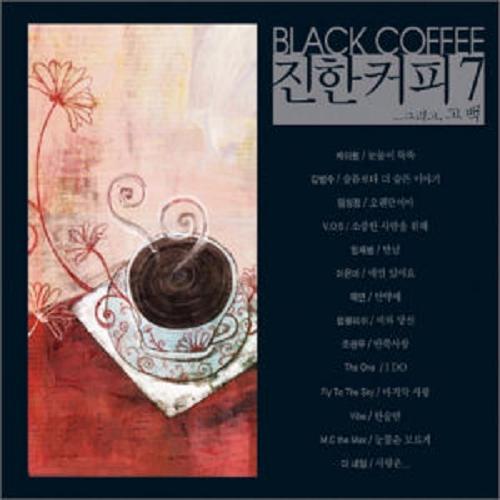 Album Review: Various Artists – Black Coffee Vol. 7