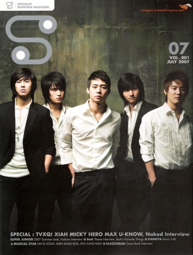 Specialist Interview Magazine (July 2007) [TVXQ]