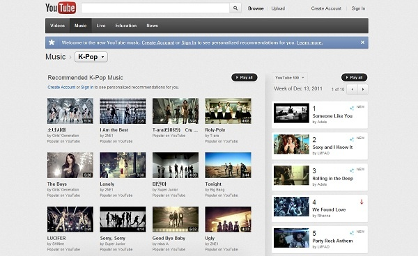 youtube-launches-exclusive-kpop-channel_image