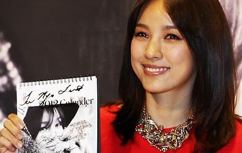 Lee Hyori Donates KBS Documentary Narration Paycheck
