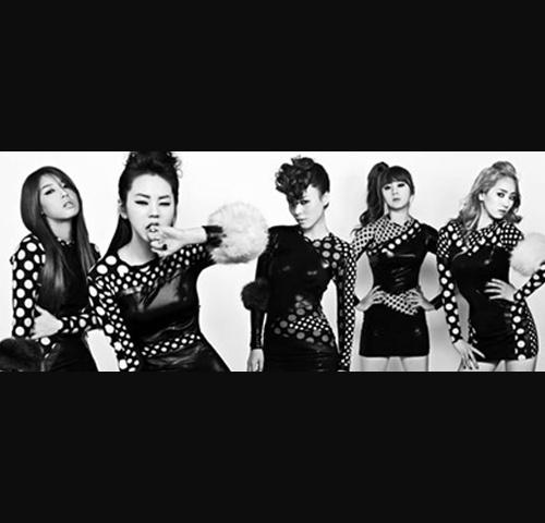 Wonder Girls Releases New App for Second Album