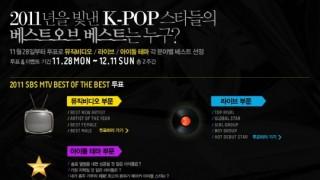 24-million-netizens-worldwide-vote-for-2011-sbs-mtv-best-of-best_image