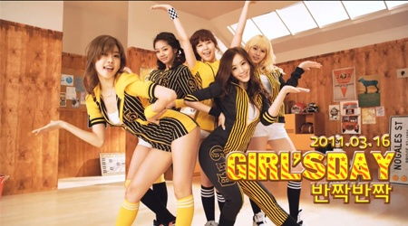 [Teaser] Girl's Day – Twinkle Twinkle