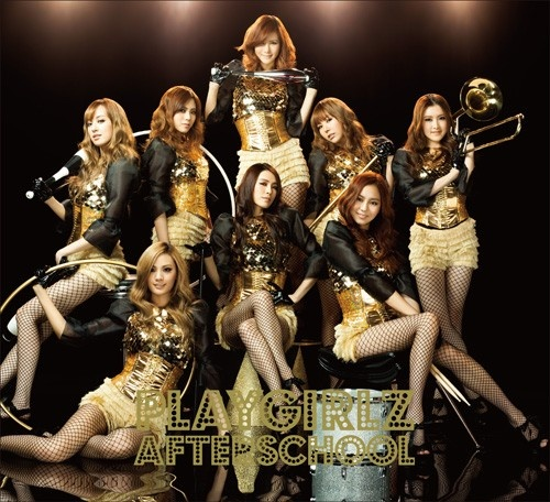 After School Begins Their Conquest of Japan