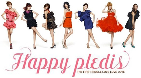 """After School Releases MV Teaser and Reveals Full Audio for """"Love Love Love"""""""