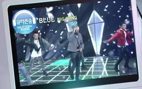 SBS Inkigayo 03.11.12