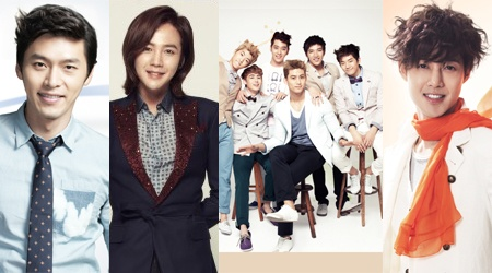 Hyun Bin, Kim Hyun Joong, Jang Geun Suk, 2PM, and Kim Sarang for Lotte Duty Free