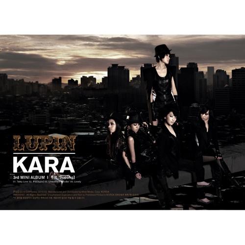 Album Review: Kara 3rd Mini Album – Lupin