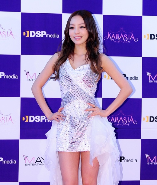 Goo Hara's Apology to B.A.P and Fans