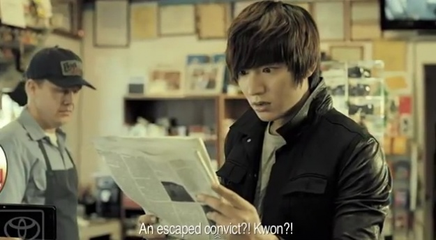 Second Episode of Lee Min Ho's Toyota Web Series Released